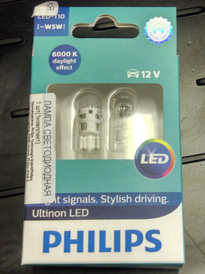 Светодиодные лампы Philips - W5W / T10 PHILIPS Ultinon LED 6000К 11961ULWX2