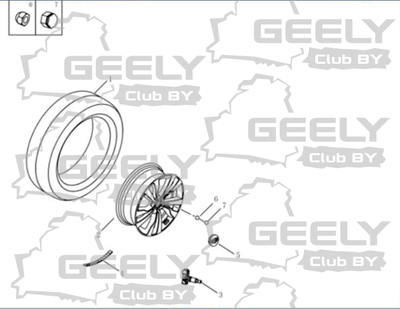 tire-&-trim-geely-atlas.png