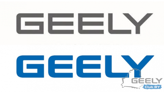 new_logo_geely.png