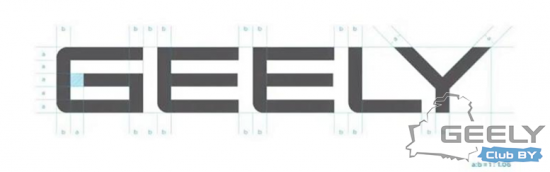 geely_logo_new_2021.png