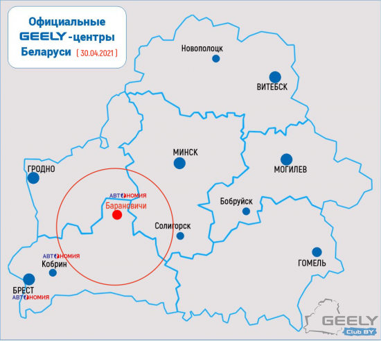SC-geely-region 30.04.2021_new.png